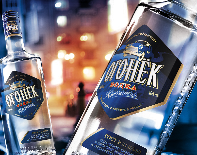 Russian Vodka ogonek - new design package for Europe and USA
