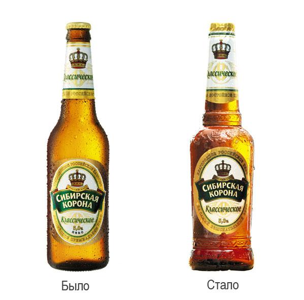 картинки сибирская корона пиво это