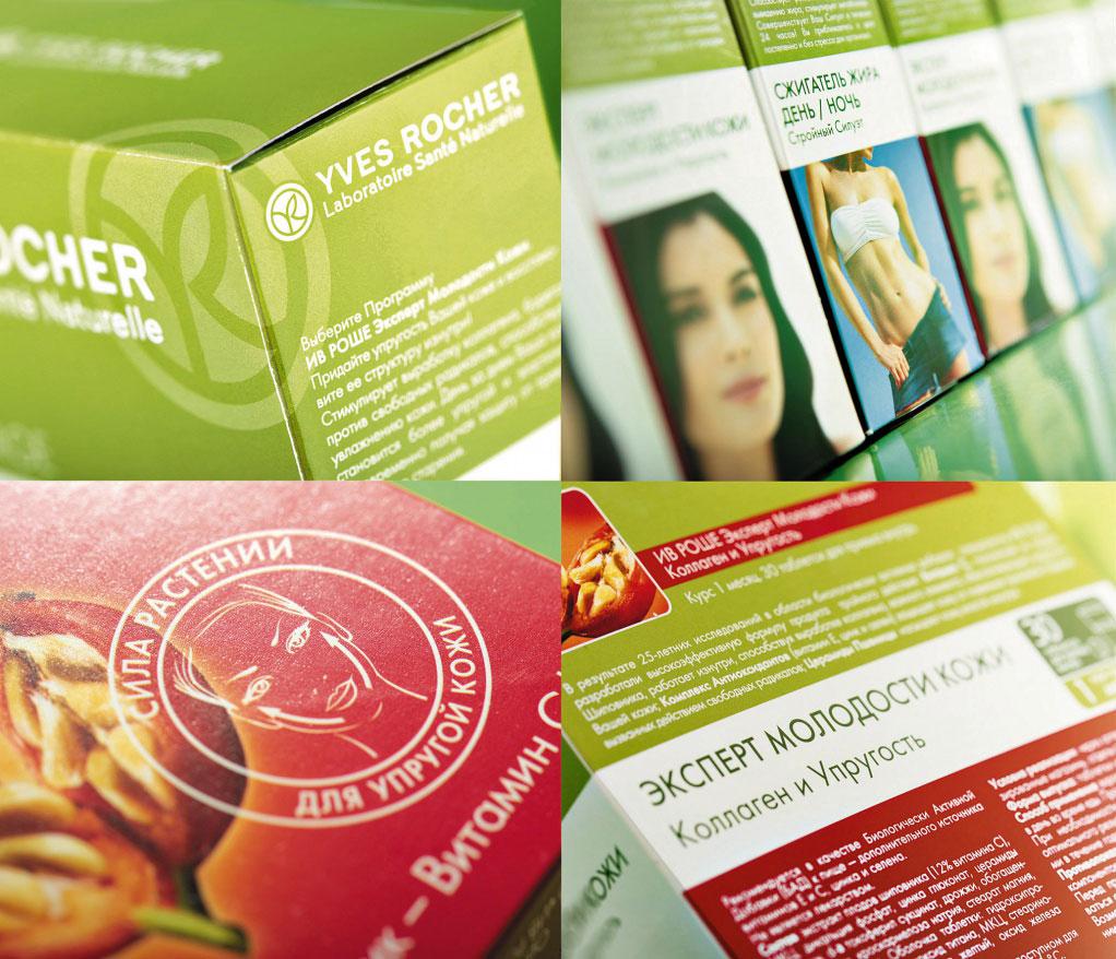 Элементы нового дизайна упаковки коробки жиросжигателя Ив Роше в Москве