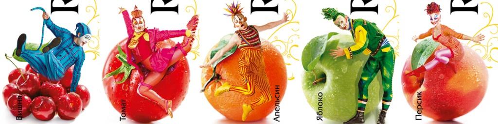Дизайн упаковки от Soldis: сок Рич цирк