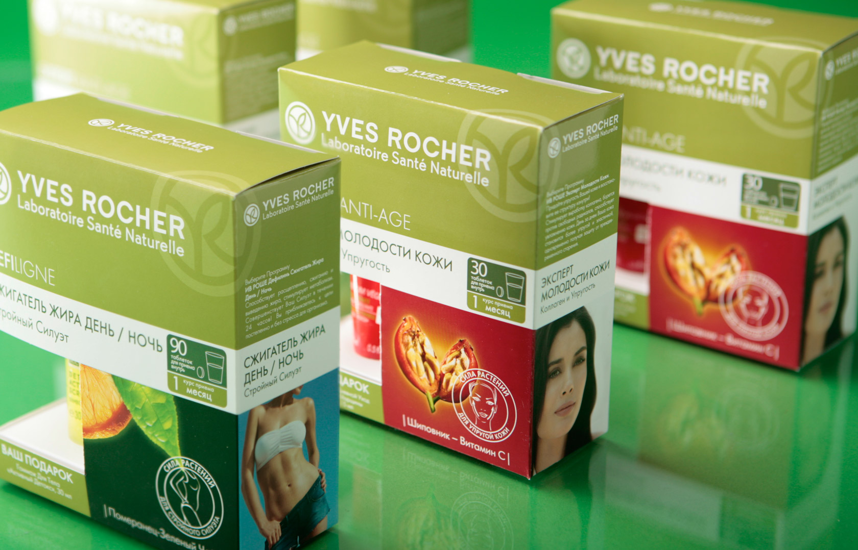 Дизайн упаковки ИВ Роше жиросжигатель в Москве