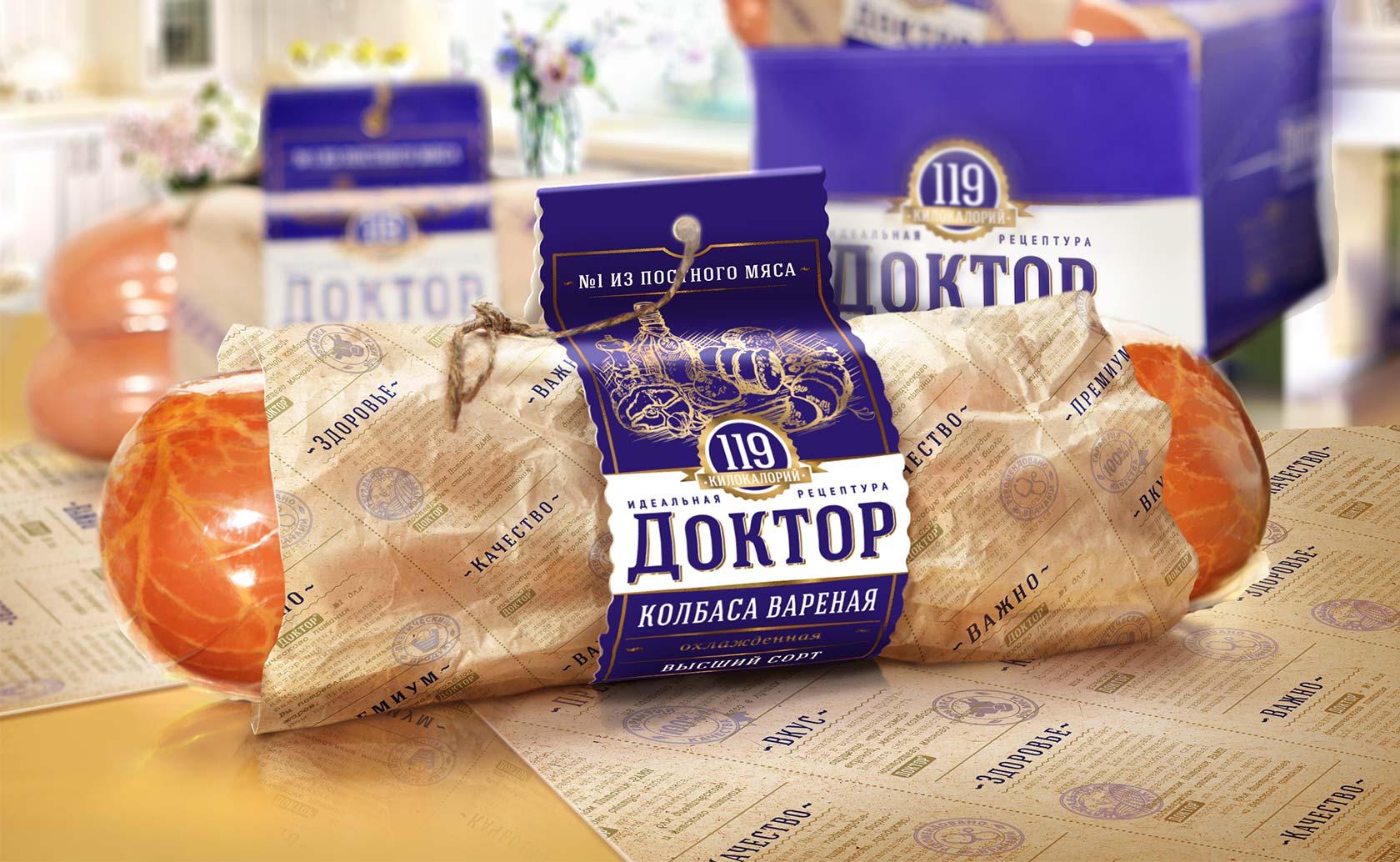 Дизайн упаковки вареной колбасы Доктор - Москва